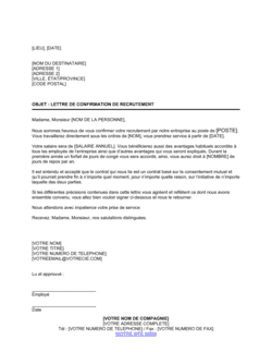 Lettre de confirmation de recrutement