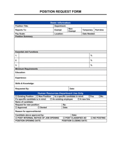 Position Request Form